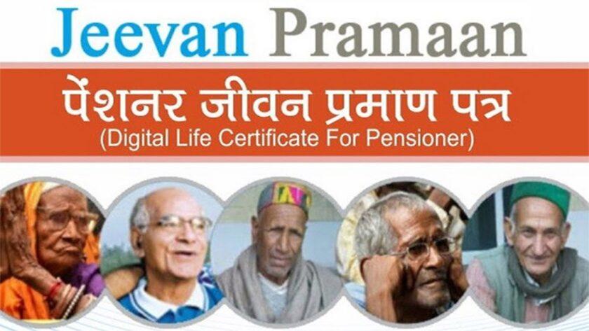 Jeevan Praman